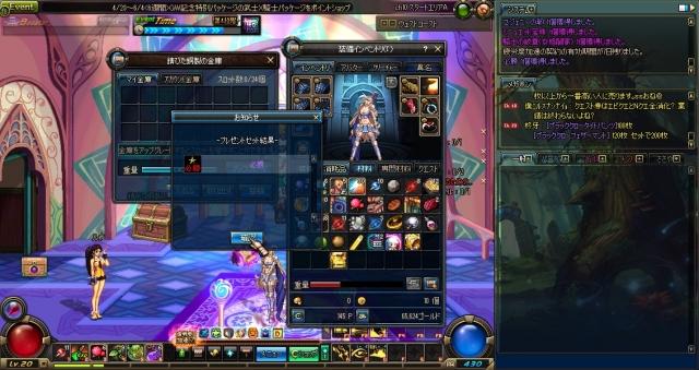 ScreenShot2014_0501_001255651.jpg