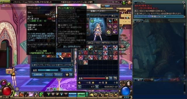 ScreenShot2014_0727_113108685.jpg