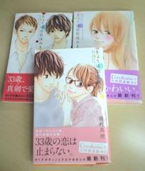 blog_kyou kaisha