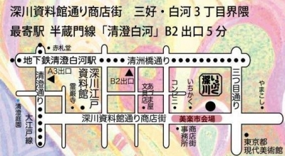 birakuichi_flyer10_hanzomon_20140525031348f42.jpg