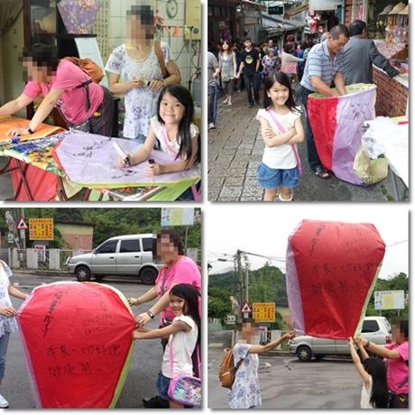 taiwan 2nd day -3333