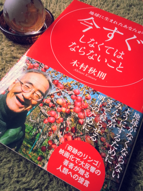 20140622_imasugu.jpg