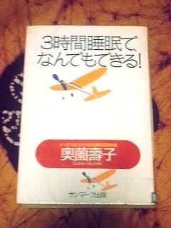 20140630_.jpg