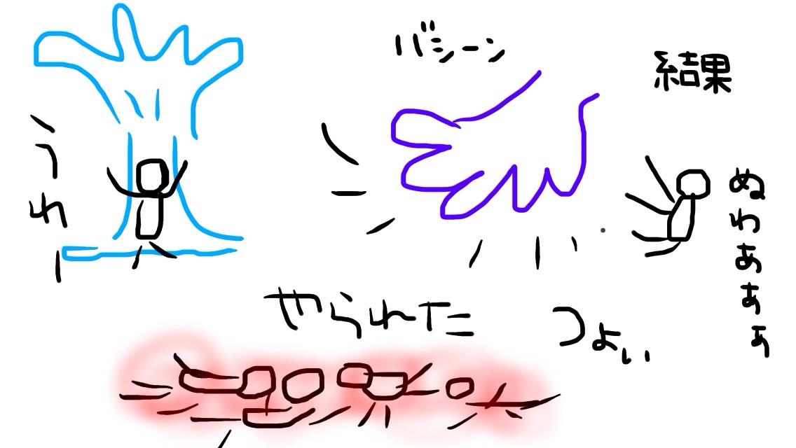 2014042418083334d.jpg