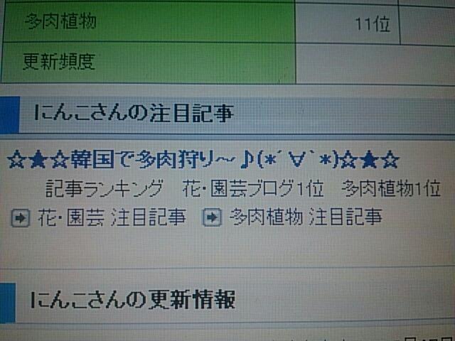 fc2_2014-03-08_23-25-46-985.jpg