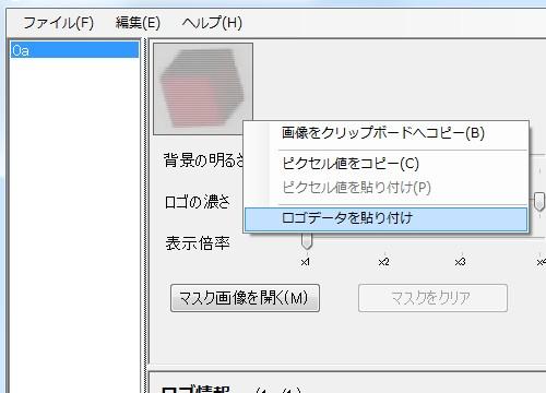 paste1.jpg