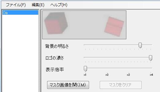 paste3.jpg