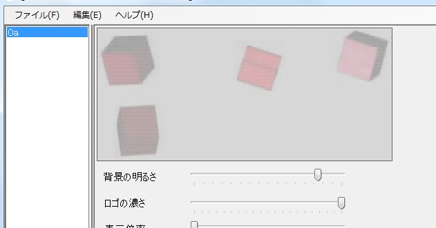 paste4.jpg