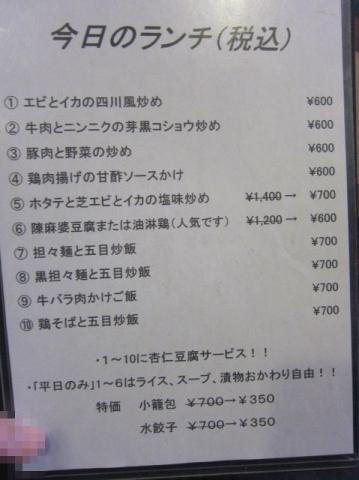 京城飯店n11