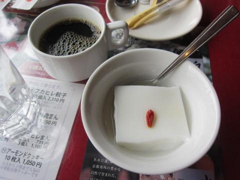 四五六菜館別館na18