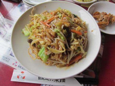 四五六菜館別館na15