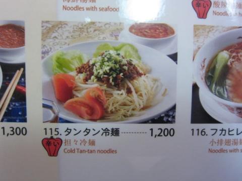 景徳鎮本店n02