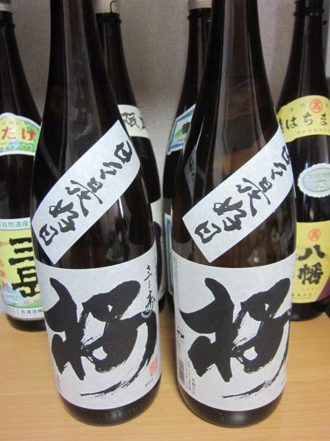 さつま寿桜n11