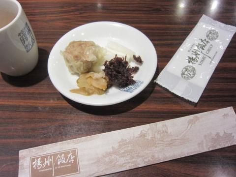 揚州茶楼n14