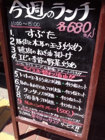 日昇酒家n11