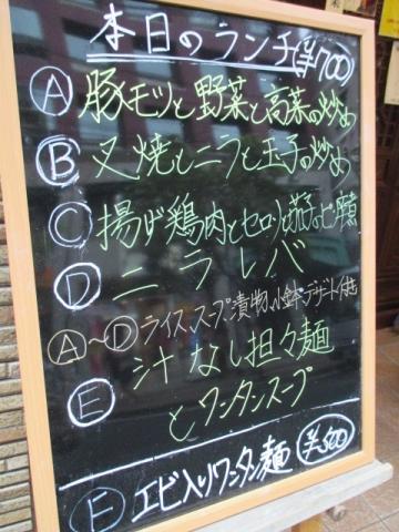 福龍酒家n11