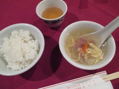 重慶飯店別館n33