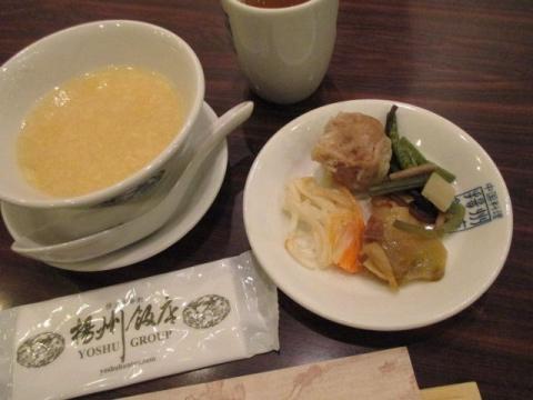 揚州茶楼n43