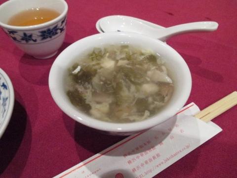 重慶飯店別館n44