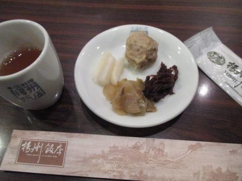 揚州茶楼n63