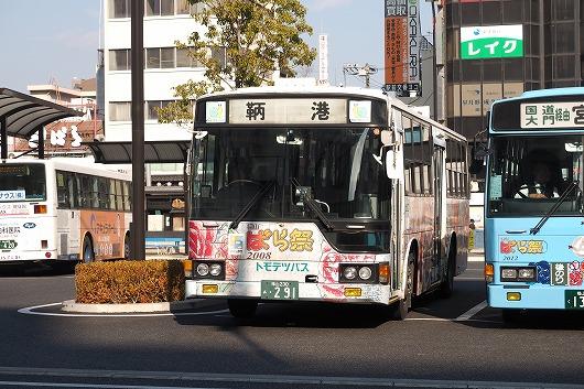 E2223544.jpg