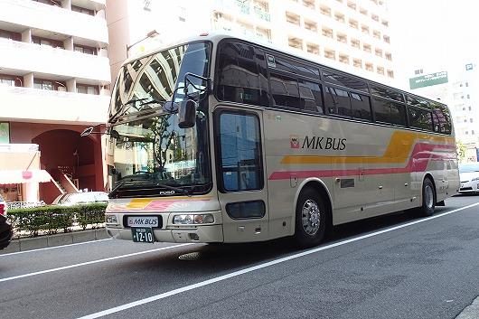 P4250024.jpg