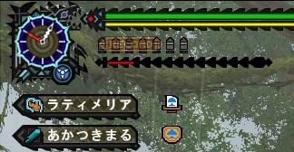 烈種効果02