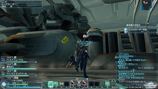 ビッグ戦艦1