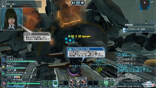 ビッグ戦艦3