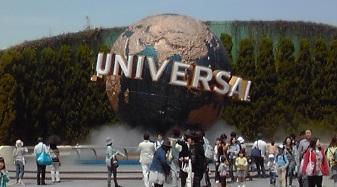 USJの地球