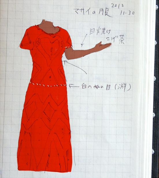 マサイ族の服_140111