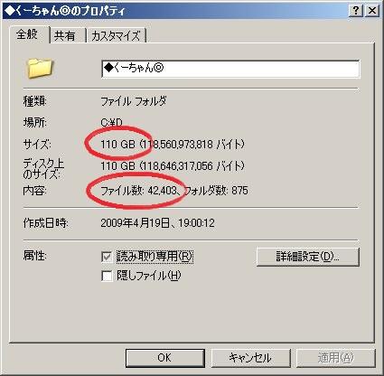 くーちゃんフォルダ画面_2