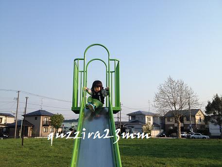 緑すべり台1