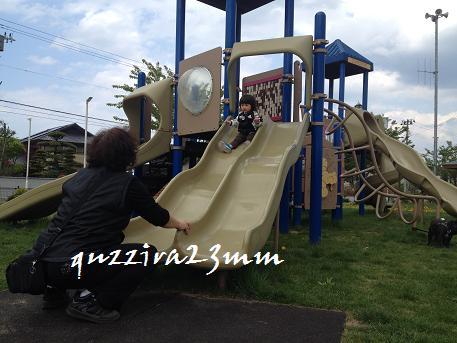 ばばと公園1-7