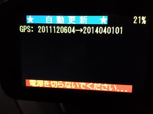 r1ps1st20140505_1.jpg