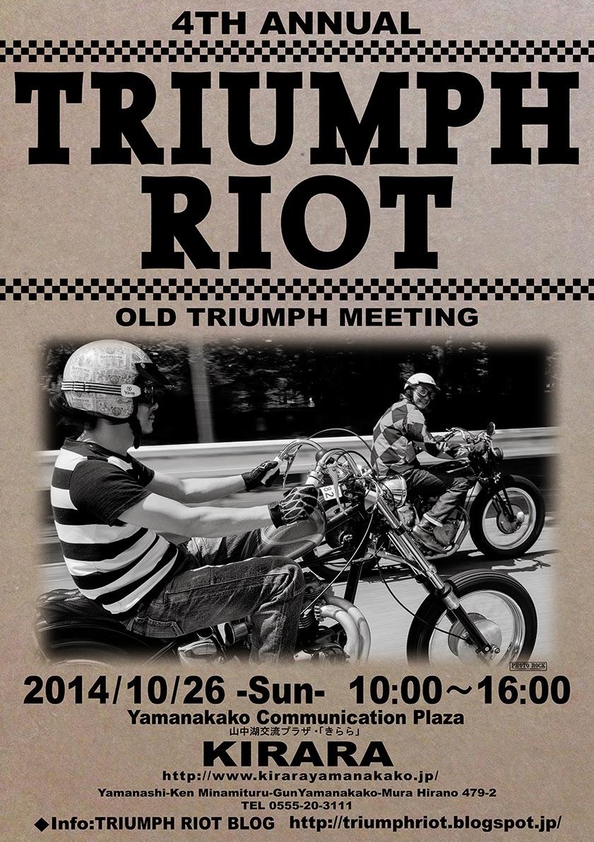 triumph+riot+4th-S.jpg