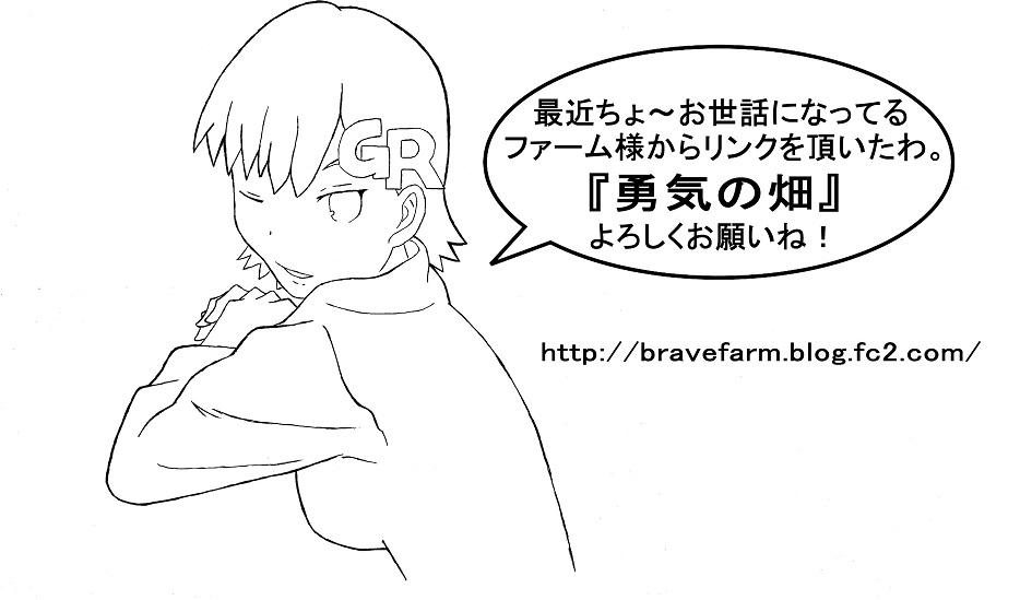 miwa00kokuti01.jpg
