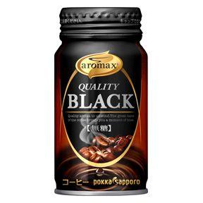 ブラック無糖