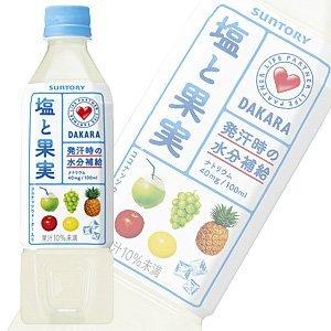 DAKARA 塩と果実