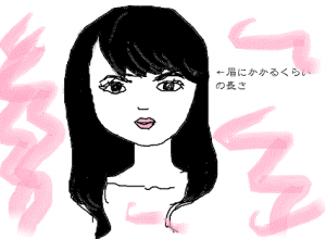 20140318-2.png