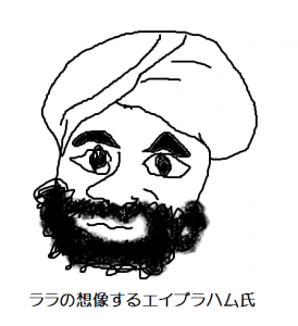 20140609-1.png