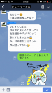 201406121.png