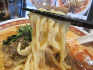 かなみや 四川担々麺 麺