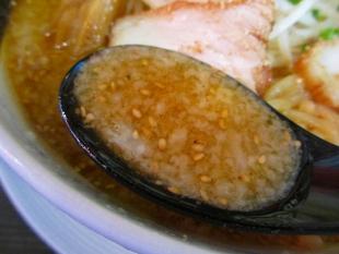 しゃんじ しゃんじ味噌 スープ