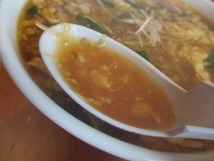 きたやま 酸辣湯麺 スープ