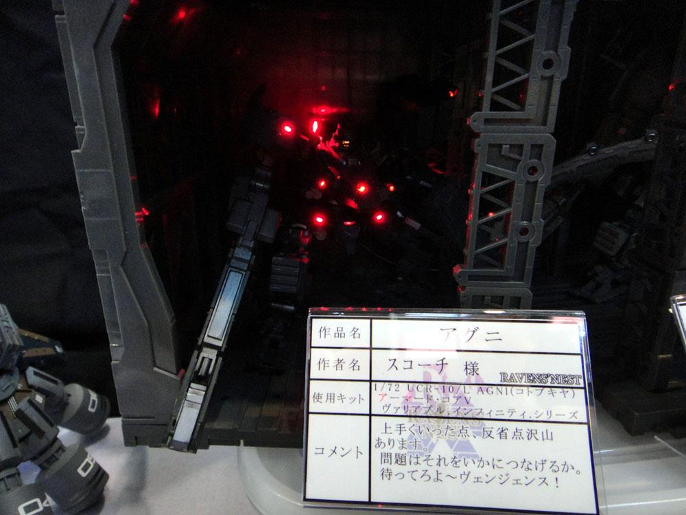sukochi01.jpg