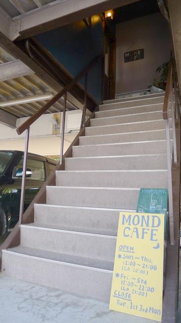 MOND CAFE001