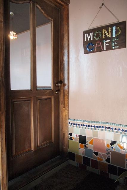 MOND CAFE017