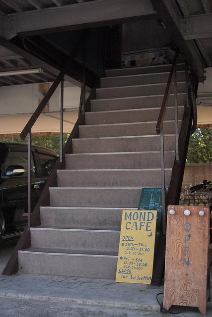 MOND CAFE029