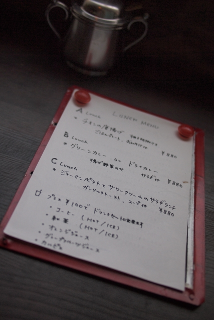 MOND CAFE031